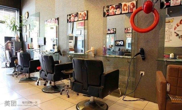 美发店潮复古装修图片展示图片