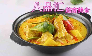 【广州等】八品汇越南美食-美团