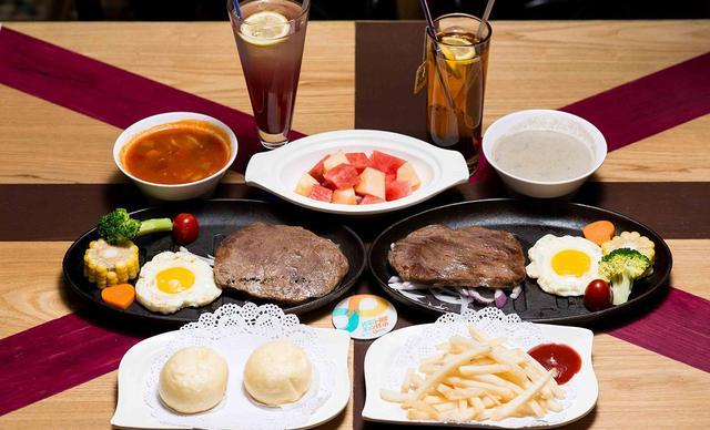 :长沙今日团购:【蕃茄莎莎】精品美味牛扒西餐,建议2人使用,提供免费WiFi