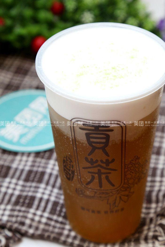 【广州贡茶团购】贡茶原味奶盖茶团购|图片|价格