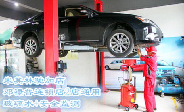 汽车轮胎平衡机控制电路板