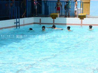 夏威夷游泳馆