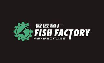 【西安】欧匠鱼厂-美团