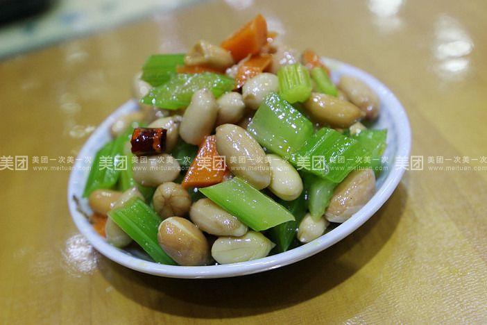 (3元/份) 芹菜花生米