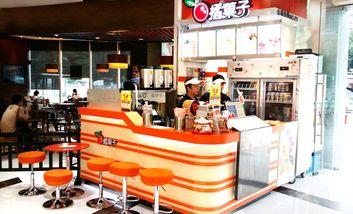 【广州】橘菓子-美团