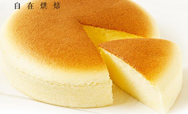 :长沙今日团购:【自在蛋糕】日式轻乳酪1,约6寸,圆