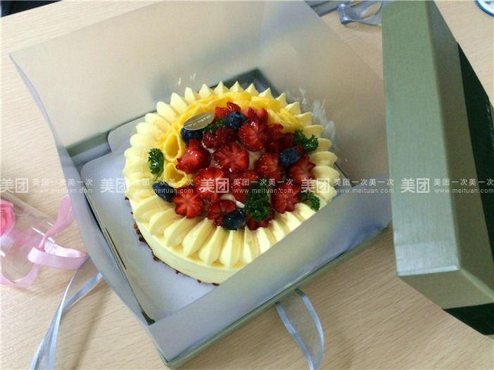 蛋糕花束包装步骤