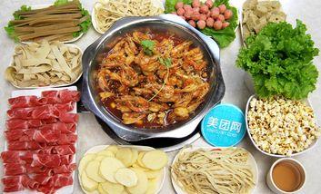 【郑州等】李想大虾-美团