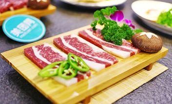 【西安】立和火炉火韩式炭烤酒家-美团