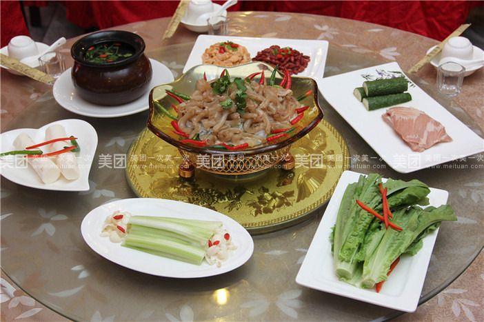 4叵gi�abyJ�K�K��x*�_【广安山风点火团购】山风点火4-6人餐团购|图片|价格