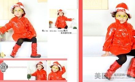 【天津手牵手儿童摄影团购】手牵手儿童摄影儿童写真
