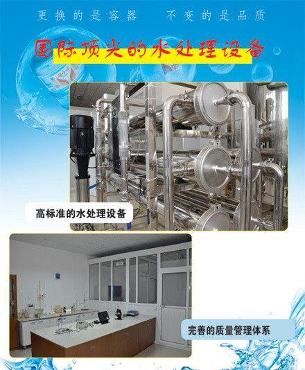 【北京娃哈哈大桶水团购】娃哈哈大桶水娃哈哈桶装水
