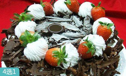 1.5磅蛋糕4选1,甜蜜滋味难抵挡,多重选择多重享受