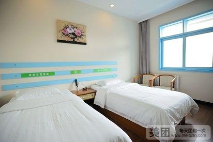 北京琪舰假日酒店(原来来花园酒店)预订/团购