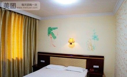 鑫莹宾馆-美团