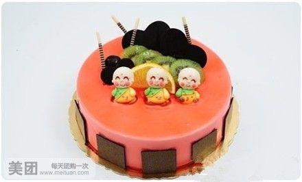 33厘米  丰收季节 可爱娃娃 水果蛋糕 紫色浪漫 果缤纷