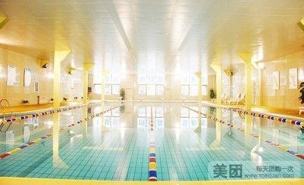 【南昌远东幼儿园61游泳馆团购】远东幼儿园61馆