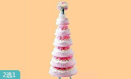 6层蛋糕2选1,可免费写30个字,赠卡片1张