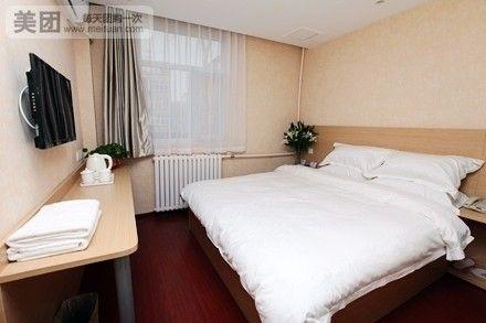 速8酒店(北京紫竹院南路店)预订/团购