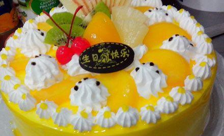 12英寸欧式水果蛋糕1个,甜蜜美味,幸福乐享