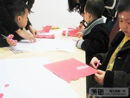 【武汉国海学道课程培训中心】模板5选4,超值免费小学生小报电子少儿图片