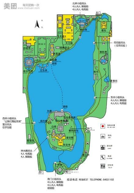 北海公园游船_北京_百度地图