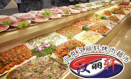 自助晚餐1位,有海鲜,有烤肉