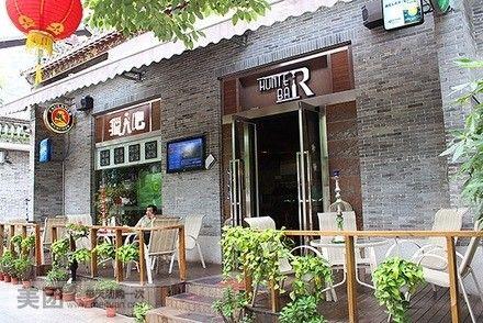 【动漫吧】套餐2-5人功夫茶商家,俘虏提供免费猎人的美味58美食图片