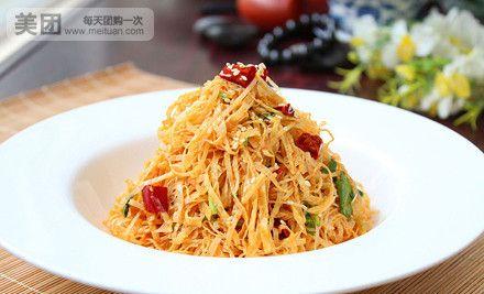 台湾香豆腐_厂家直销冷冻食品、台湾香豆腐、鱼皮、鱼肚