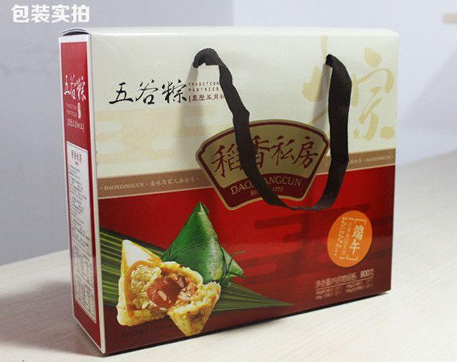 稻香私房五谷粽子礼盒