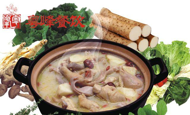 【商都】猪肚鸡火锅的做法_猪肚包鸡火锅做法_猪肚鸡.