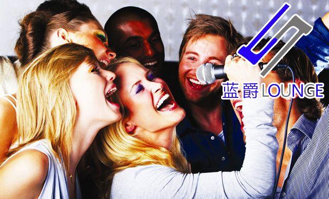 KTV麦霸速成课程,男女不限,免费WiFi