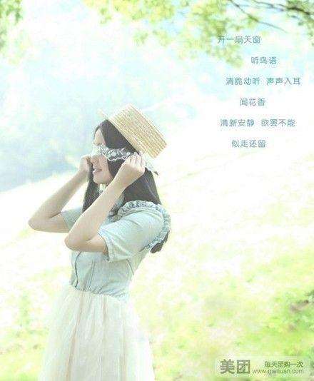 【锦州全城热恋团购】全城热恋团购|价格|图片