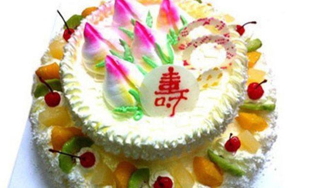 12+8寸双层水果蛋糕1个,甜蜜齐分享