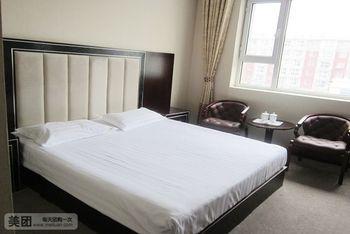 【酒店】惠家酒店-美团