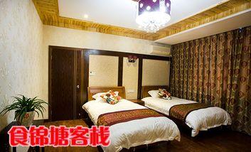 【酒店】食锦塘酒店-美团