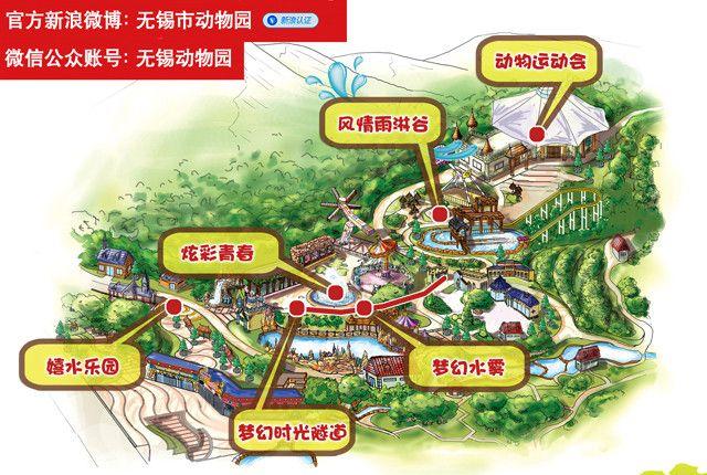 【北京无锡动物园·太湖欢乐园团购】动物园·太湖园