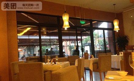 【上海名唐有机粤菜餐厅团购】 名唐有机粤菜餐厅 套