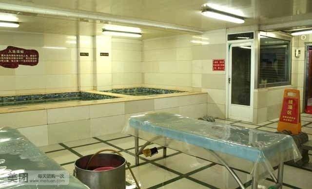 顺城区 >> 生活服务   标签: 洗浴休闲娱乐 水立方大众浴池共多少人