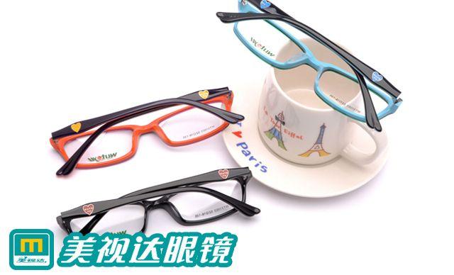 配镜套餐,提供免费验光1次,赠送镜盒1个+镜布1张