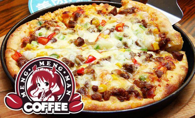 美味披萨1份,免费提供WiFi