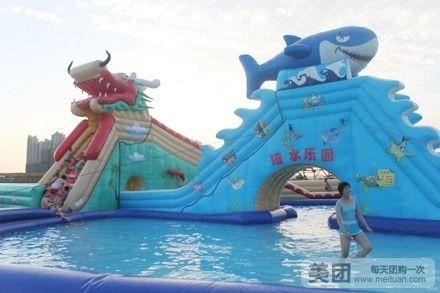 笋江公园水上嘉年华