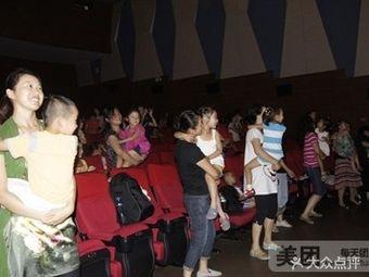 北京丑小鸭卡通艺术团