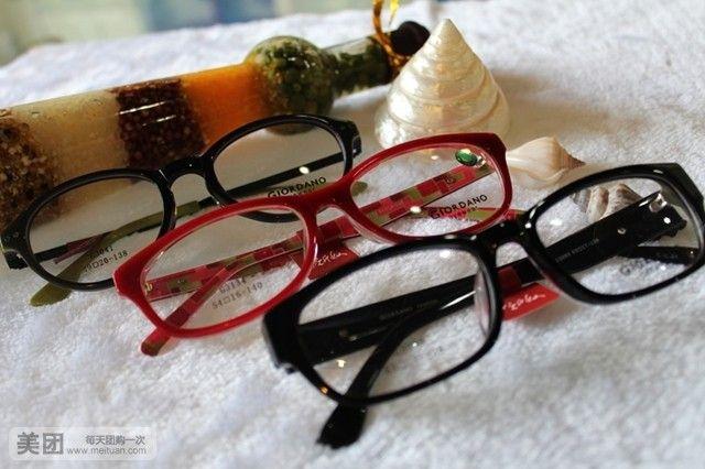 明月光学主营光学树脂镜片和钻石切边眼镜