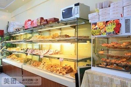 3层蛋糕3选1,2张券可升级为6层祝寿蛋糕图片