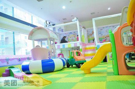 艾米之家儿童游乐园