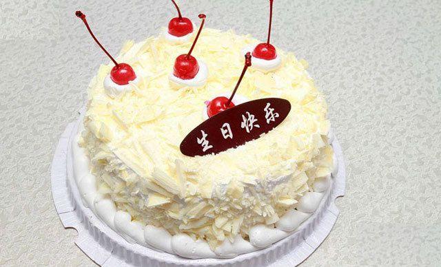 8寸蛋糕3选1,可免费写字6个