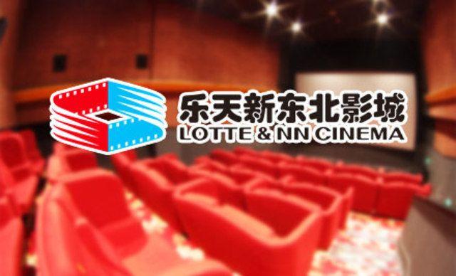 电影票/观影食品套餐2选1,便宜看电影
