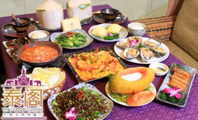 双人套餐,色彩艳丽的泰国菜,久久荡漾心头