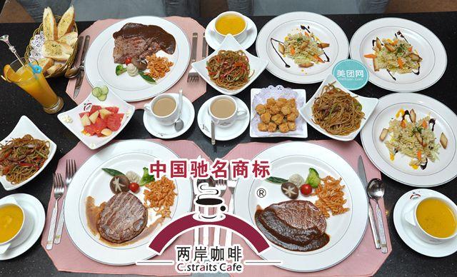3人套餐,可口美食,浪漫享受